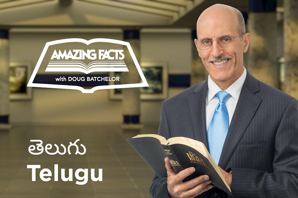 AFDB-Doug-Telugu