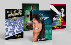 Hindi-Group