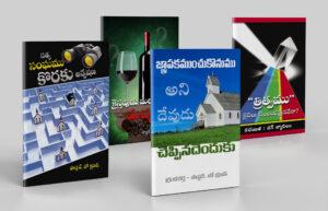 Telugu-Group